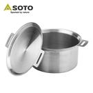 日本SOTO極厚3mm二合一不鏽鋼湯鍋/烤箱ST-950D