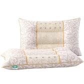 決明子枕頭單人一對裝家用雙人薰衣草護頸椎枕芯助睡眠蕎麥皮整頭0 幸福第一站