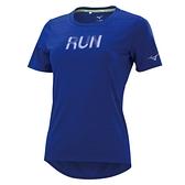 MIZUNO 女裝 短袖 T恤 慢跑 吸汗速乾 抗紫外線 反光 藍【運動世界】J2TA170115