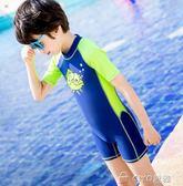 男童泳褲   兒童泳衣男童寶寶嬰兒游泳衣中大童游泳褲連體泳裝小童防曬   ciyo黛雅