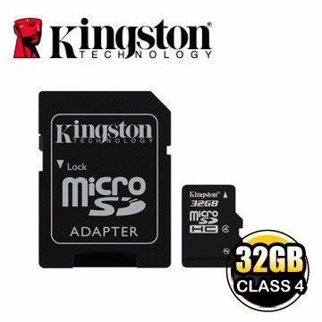 【新風尚潮流】金士頓記憶卡 32G 32GB Micro SDHC Class 4 C4 SDC4/32GB