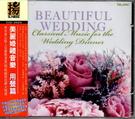 【停看聽音響唱片】【CD】美麗婚禮音樂:...