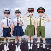 軍裝兒童海軍服夏季套裝小學生合唱演出服短袖男女童升旗手表演服「錢夫人小鋪」