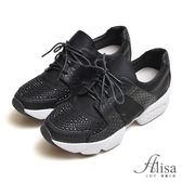 專櫃女鞋 水鑽鱗紋厚底運動鞋-艾莉莎Alisa【326619】黑色下單區