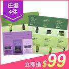 【任選4件$99】韓國 Innisfre...