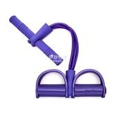 拉力器仰臥起坐健身器材減肚子瘦腰家用運動拉力器腳蹬拉力繩 伊莎公主