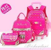 1-3-5年級女孩拖拉桿書包小學生公主兒童女生12周歲6可愛韓版防水 NMS黛尼時尚精品
