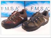『雙惠鞋櫃』★FMSA★粗曠魅力 台灣製造 微笑標章 基本 男仕低筒休閒鞋/登山鞋 (M-F8811)MIT