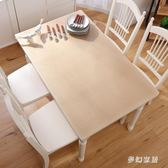 加厚不透明防水桌布防燙免洗餐桌墊 QW7560『夢幻家居』