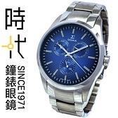 【台南 時代鐘錶 SIGMA】簡約時尚 藍寶石鏡面三眼日期腕錶 9815M-13 藍/銀 42mm 平價實惠的好選擇