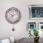 掛鐘 歐式鐘錶創意掛鐘搖擺時尚個性掛錶復古靜音客廳時鐘石英鐘jj
