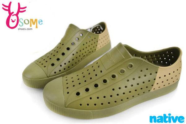 Native JEFFERSON 洞洞鞋 色塊系列 輕便懶人鞋 零碼出清 I9447#墨綠◆OSOME奧森童鞋/小朋友