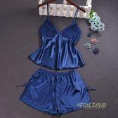 女吊帶短褲套裝分體睡衣夏冰仿真絲綢性感V領兩件套大碼家居服「時尚彩虹屋」