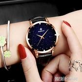 女士手錶防水時尚2021新款潮流學生韓版簡約休閒大氣女錶ulzzang