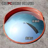 領域轉角鏡 室外廣角鏡80CM 道路反光鏡 轉彎鏡 防撞交通設施igo 3c優購