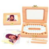 樂木 兒童紀念品寶寶胎毛乳牙盒木制牙齒收納盒相框款牙屋保存盒(全館滿1000元減120)