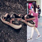 厚底涼鞋 運動涼鞋女新款平底百搭休閒孕婦厚底網紅chic鞋子女 俏女孩