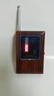 反針孔訊號偵測器 無線攝影機信號掃描器 RF無線偷拍竊聽監聽掃瞄器 反追蹤器 反偷拍