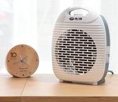 暖風機 先鋒取暖器家用暖風機節能省電暖氣 台式迷你電暖器小太陽烤火爐 igo 二度3C