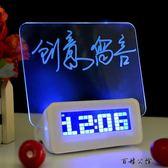 創意臥室床頭靜音留言板多功能鬧鐘