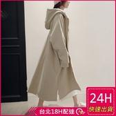梨卡【現貨】 -韓版設計感寬鬆連帽拉鍊中長版加絨風衣外套/4色BR164