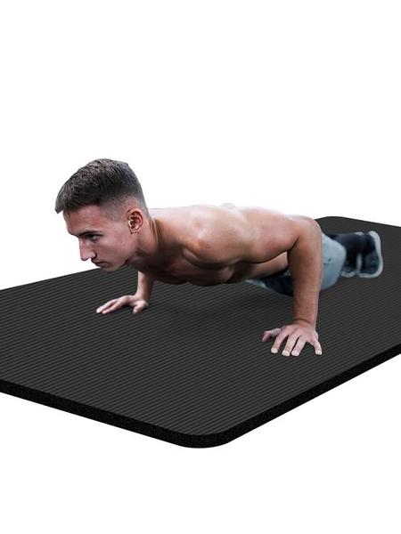 瑜伽墊 男士健身墊初學者瑜伽墊子加厚加寬加長2米防滑瑜珈運動地墊家用【快速出貨超夯八折】