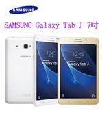 SAMSUNG Galaxy Tab J 7吋 4G LTE  可通話平板 4,000mAh 電量 【3G3G手機網】