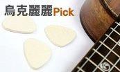 guitar-fourpics-b153xf4x0173x0104_m.jpg