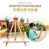 售完即止-戶外專業實心木製便攜素描美術寫生折疊支架式繪畫架畫板套裝6-30(庫存清出T)