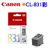 Canon CL-831 原廠墨水匣 (彩)