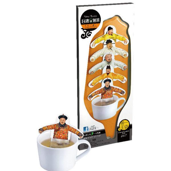 【收藏天地】台灣請泡茶系列(凍頂烏龍茶/5入單包裝)-一袋帝王包 / 茶包 禮盒 禮品 文創