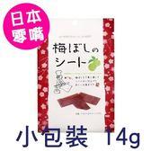 【小包裝】【代購】日本超夯 i Factory 板梅 梅干片 (14g) 梅乾片 梅干 梅片 梅子片 限購12