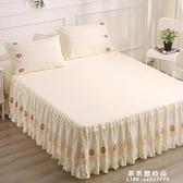 新款床罩蕾絲床裙單件荷葉花邊裙式防滑公主床套1.8m防塵罩保護套【果果新品】