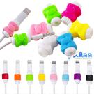 蝴蝶結I線套 手機線保護套 收納 傳輸線 充電線套 耳機線 蘋果 USB I-PHONE 米荻創意精品館