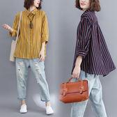 襯衫 2019秋季新款韓版大碼寬鬆胖MM七分袖條紋襯衫女顯瘦遮肚子上衣潮
