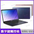 華碩 ASUS E410MA 白/藍/玫瑰金 500G SSD特仕升級版【N4020/14吋/輕薄/文書/intel/筆電/Buy3c奇展】E410