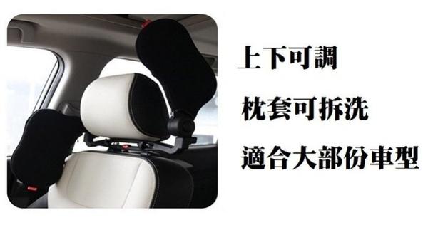 汽車側靠枕 車用睡眠枕    OS小舖