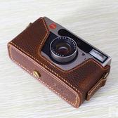 Funper徠卡Minilux40 mm Minilux zoom 相機牛皮皮套機包底座  魔法鞋櫃  igo