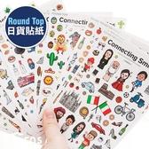 【日貨 Round Top貼紙 國家系列】Norns 法國 日本 英國 墨西哥 拍立得 行事曆 裝飾