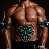 鍛煉腹肌健腹器懶人練臂肌胸肌男訓練器收腹撕裂者馬甲線肌肉訓練igo    卡菲婭