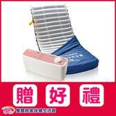 【贈好禮】 淳碩 氣墊床 TS-10U 4吋純TPU 三管交替式壓力氣墊床 數位旋鈕型 A&B款補助 防褥瘡氣墊床