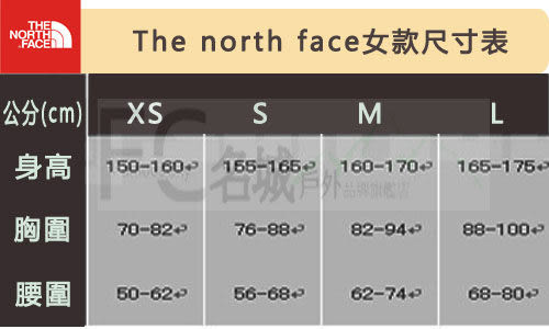 The North Face Primaloft 化纖 防風保暖外套 女~綠色 (OAMVATGPI) ~★買就送保暖圍巾★