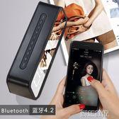 收音機 T26手機無線藍芽音箱超重低音炮家用鬧鐘迷你小音響時鐘便攜插卡戶外通用 創想數位