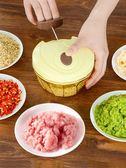 手動手拉切打絞蒜攪拌餃子餡碎菜辣椒料理機絞肉器家用式神器小型  Cocoa