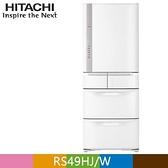 【南紡購物中心】HITACHI 日立 483公升日本原裝變頻五門冰箱RS49HJ 星燦白(W)