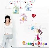 壁貼【橘果設計】彩色鳥籠 DIY組合壁貼/牆貼/壁紙/客廳臥室浴室幼稚園室內設計裝潢