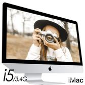 Apple iMAC 27/16G/1T+480SSD/Mac OS(MNE92TA/A)