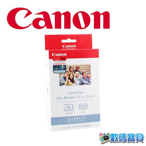CANON SELPHY KC–36IP 2x3 相紙 (KC36IP,36裝相片印表紙含色帶) 適用 CP910 CP1200 CP1300 相印機