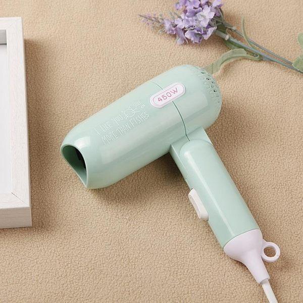 吹風機迷你小型吹風機便攜式可折疊旅行學生靜音小功率宿舍家用小吹風筒全館免運 維多