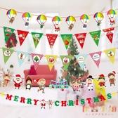【4條裝】聖誕節裝飾品吊頂氛圍場景布置拉花飾品【倪醬小鋪】